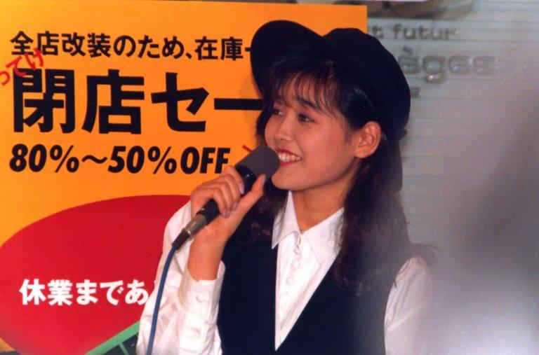 Yuma Kawasaki