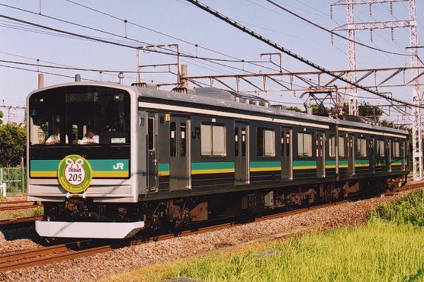 2) 遂に運行開始! 浜川崎線用2...