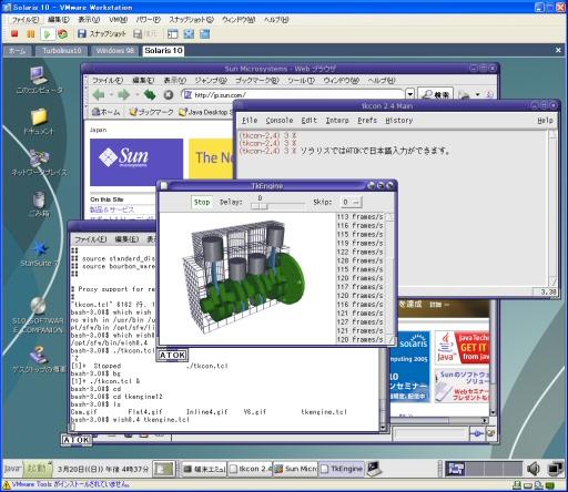 Solaris on x86