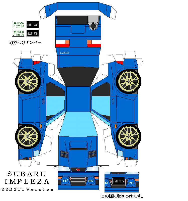 Build Your Own Wrc Or 22b Scoobynet Com Subaru