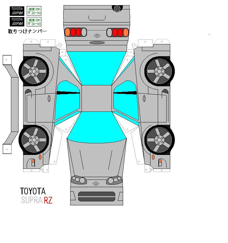 Toyota Supra Rz 97のペーパークラフト