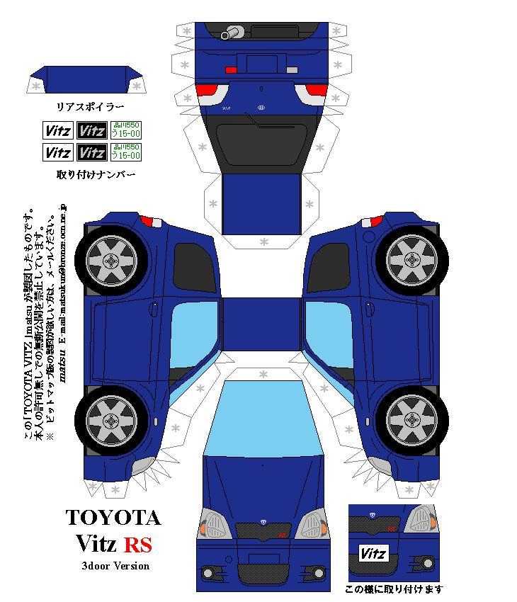 Toyota Vitz Rs 3door Versionv【ーパークラフト