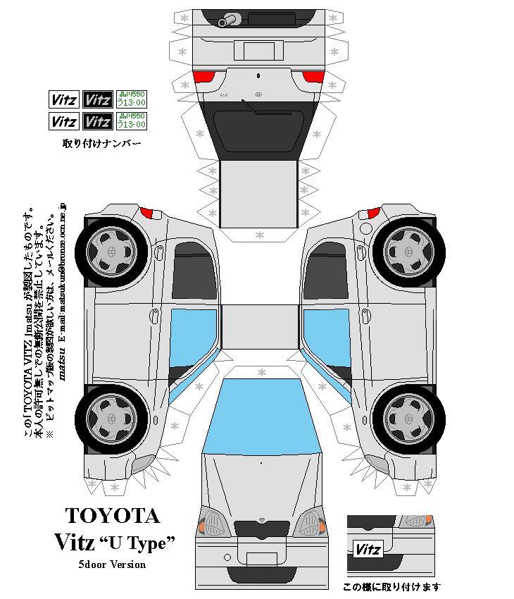 Toyota Vitz Quot U Type Quot 5door Versionv【ーパークラフト