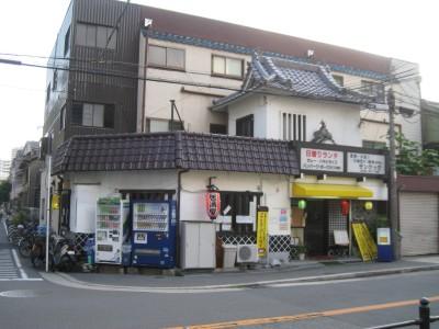 ガンバ大阪 掲示板