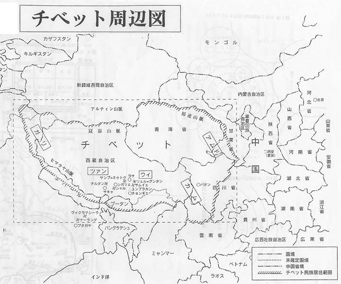 テングリノール/チベット歴史地...